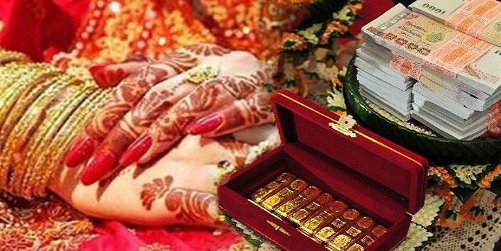 Textbook-Educate-Students-About-Benefits-of-Dowry-intro