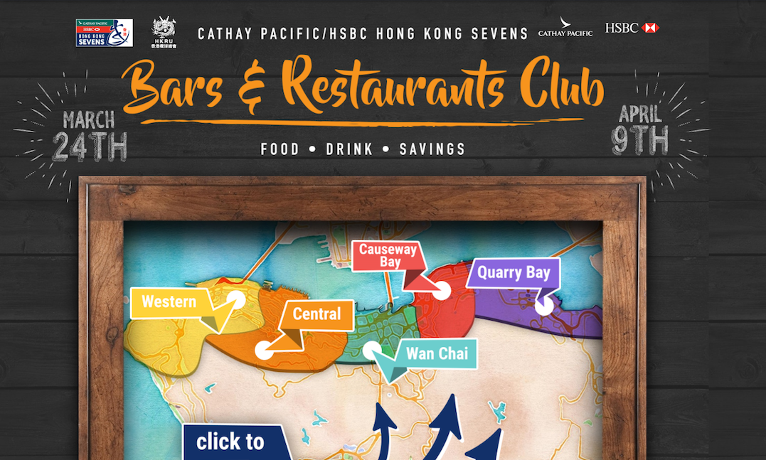 Screencapture Hksevens Bars Restaurants Home 1490007975593 Png