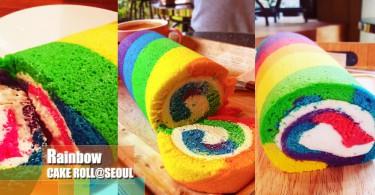 顏色喚醒味蕾!首爾必吃甜點NO.1超人氣夢幻彩虹海綿蛋糕捲!