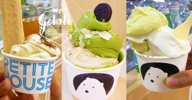 比普通gelato更滑更濃!銅鑼灣即製綿滑意大利雪糕~首推濃香芝士Tiramisu味!