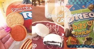 怕甜慎入!10款你一定未食過的OREO口味!日本限定抹茶味會唔會太奇怪呀?