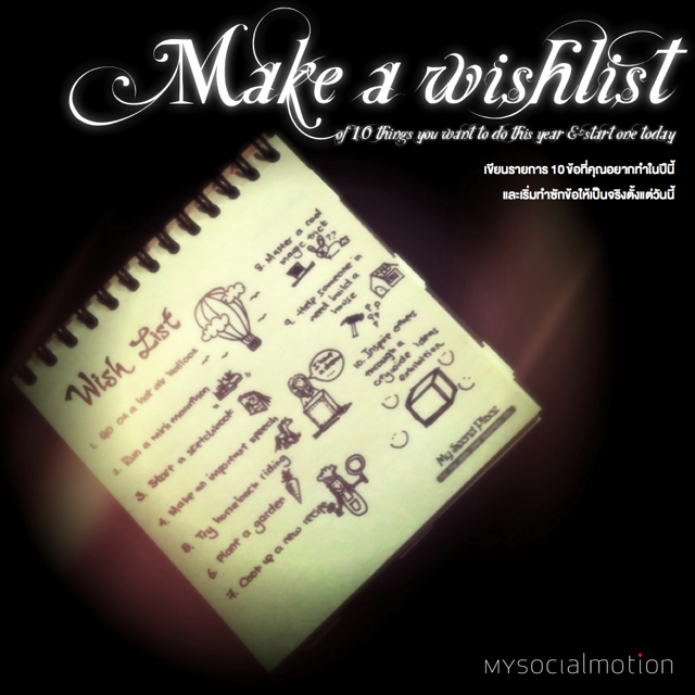 Make a wishlist of 10 things you want to do this year and start one today
