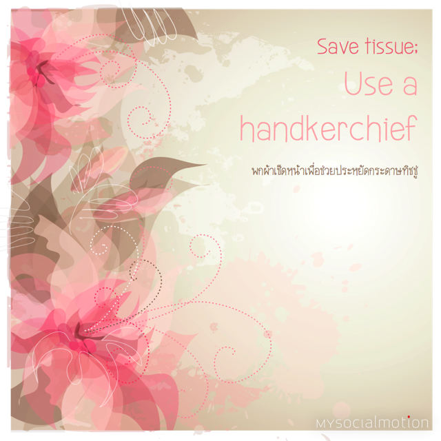 Use a handkerchief