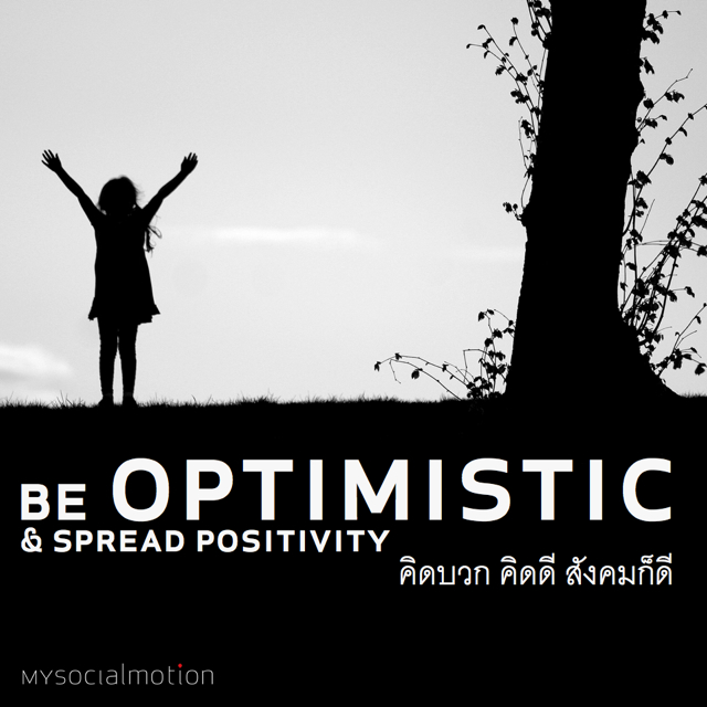 Be optimistic and spread positivity