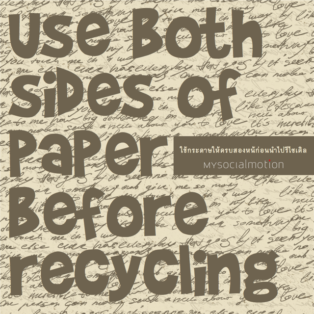 Use both sides of paper before recycling