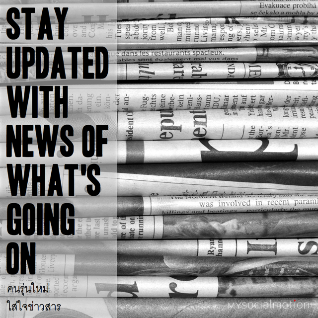 Stay updated with news of what's going on locally and internationally