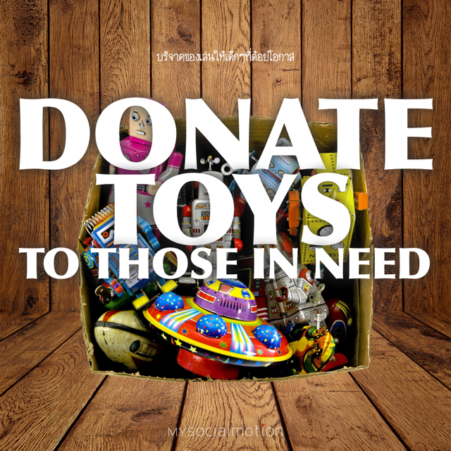 Donate toys to those in need