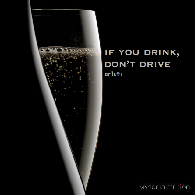 If you drink, don't drive