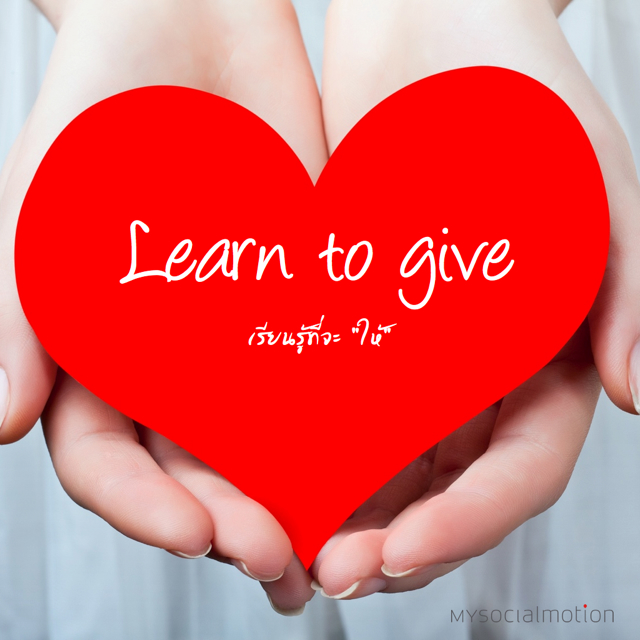 Learn to give