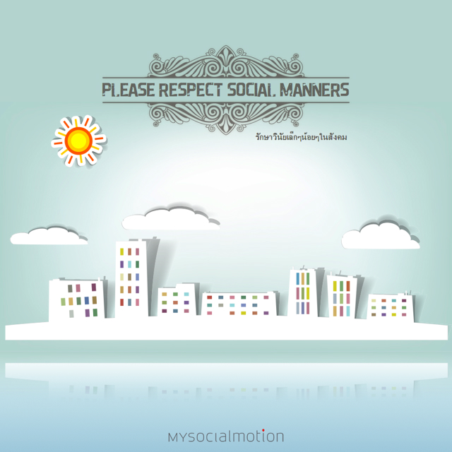Please respect social manners