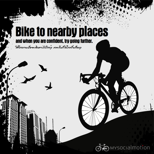 Bike to near by places and when you are confident, try going further