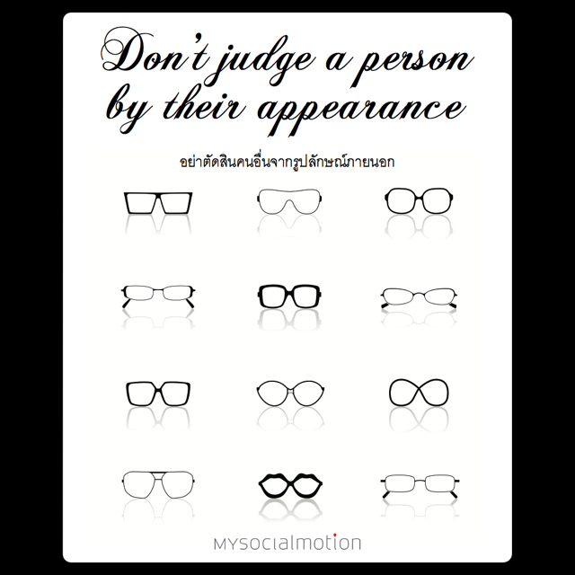don't judge a person by their appearance