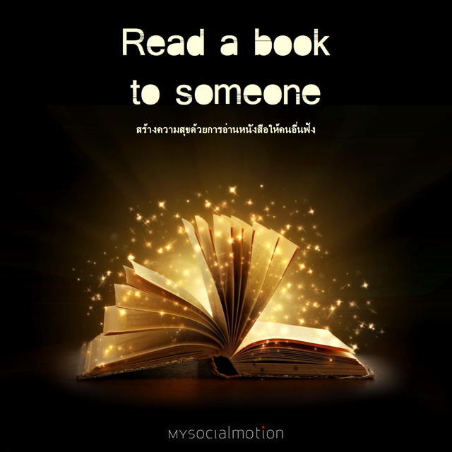 Read a book to someone
