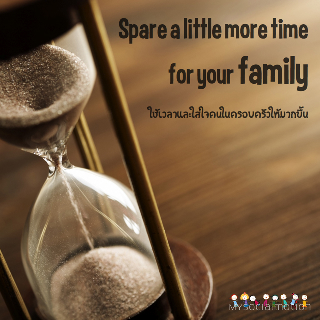 Spare a little more time for your family