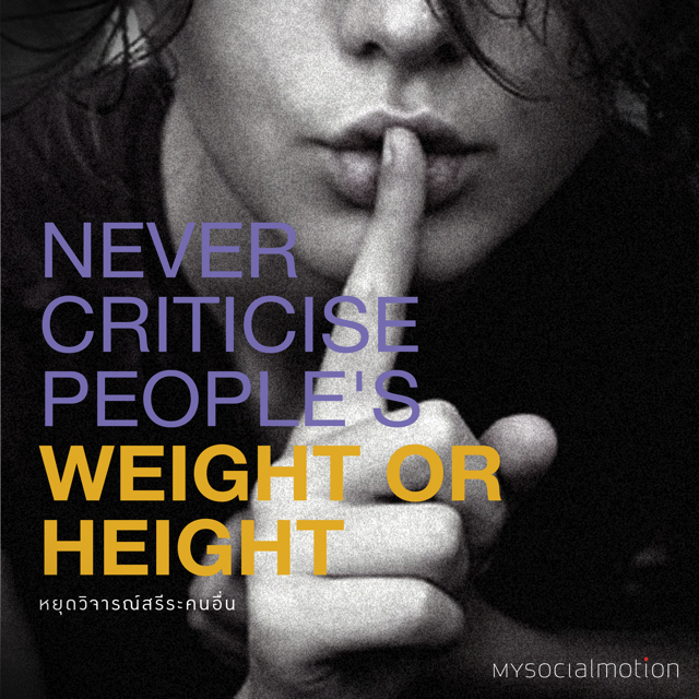 Don't criticise people's weight or height