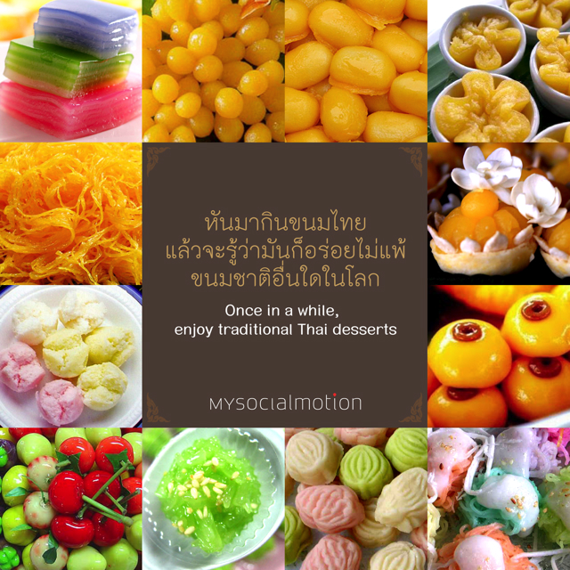Once in a while, enjoy traditional Thai desserts