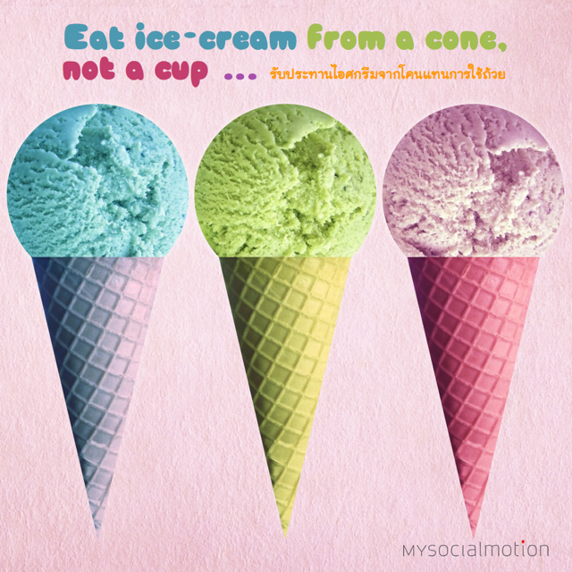 Eat ice-cream from a cone, not a cup