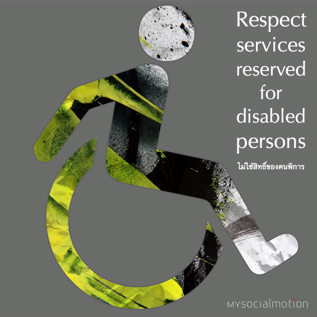 Respect services reserved for disabled persons