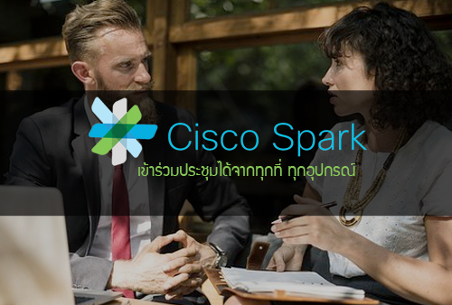 Cisco Spark Solution