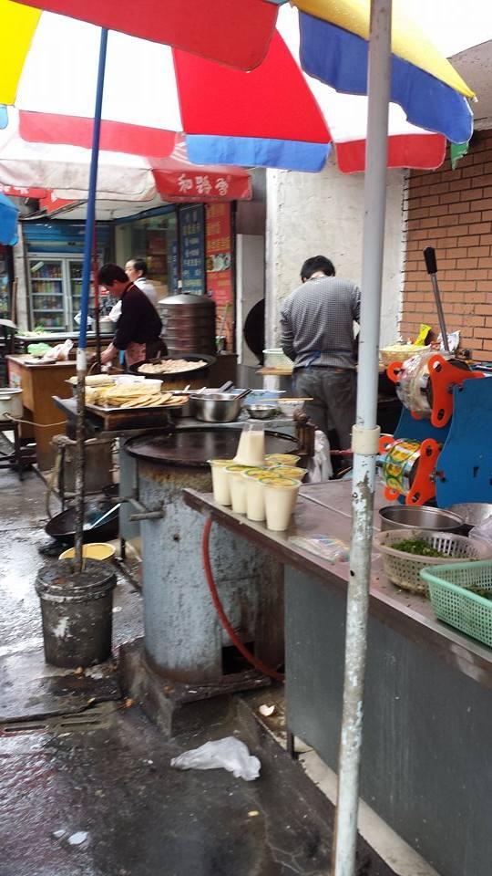 Shanxi Vendors