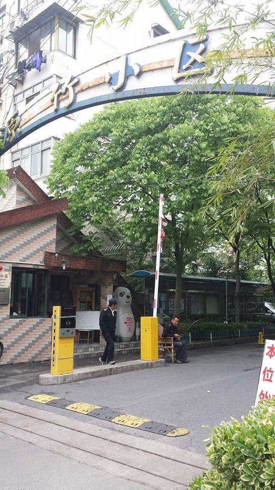 Xiao Qu Entrance from Wei Fang Road
