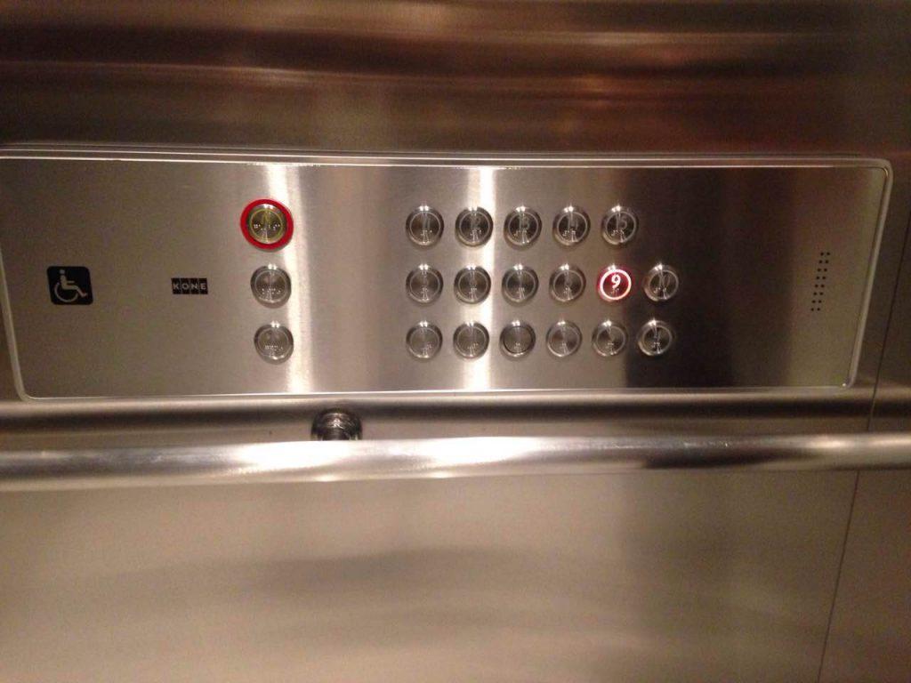 elevator buttons horizontal orientation