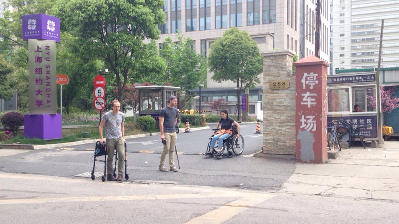 outside the NYU Shanghai building to street