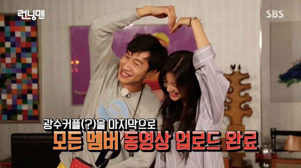 Lee-Kwang-Soo-and-Lee-Sun-Bin-on-Running-Man-1024x572