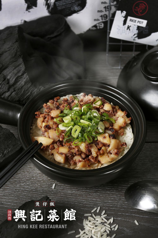 【陳興發 興記菜館】章魚雞粒煲仔飯_推薦價230元