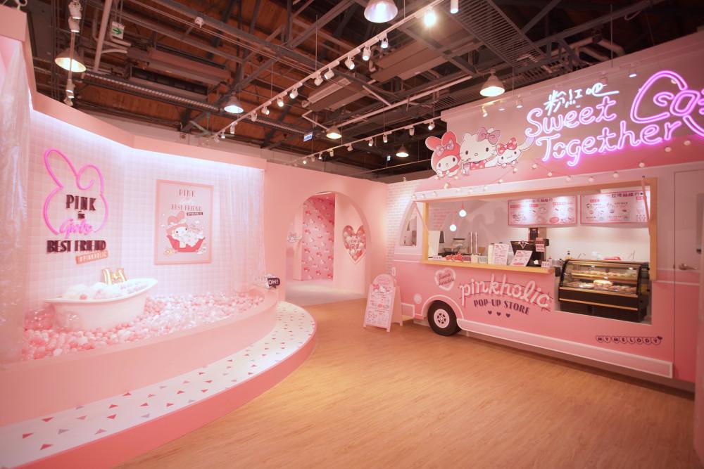Pinkholic粉紅閨蜜期間限定店.商店空景-美樂蒂的浴池&《粉紅吧Sweet Together》粉紅快餐車