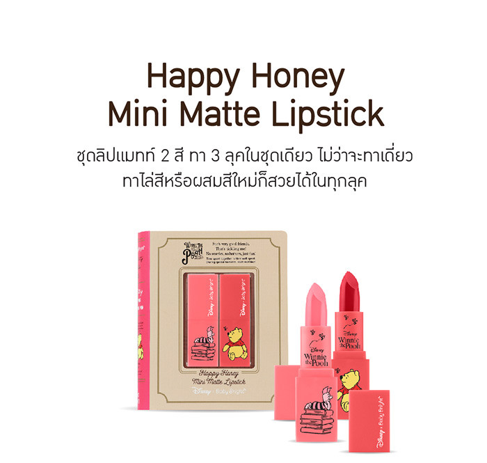 detail-web-minimatte-1box-01-01_02