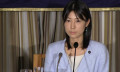 Japanese assemblywoman Ayaka Shiomura heckled with sexist comments during speech
