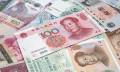 Chinese bills