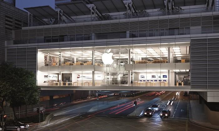 Apple store Hong Kong hr