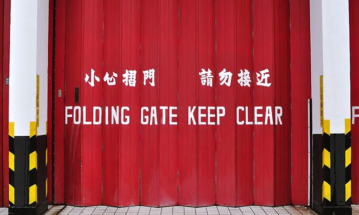 Hong Kong Fire Department building, hr
