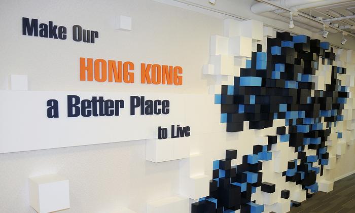 HKBN office Hong Kong, hr