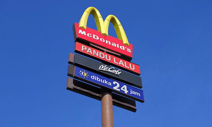 McDonald's Malaysia - 123RF