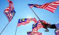 Malaysia flags against the sky