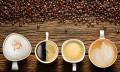 coffee - 123RF