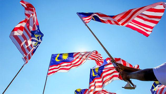Malaysia flag waving