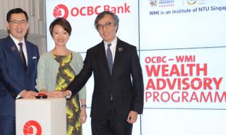 OCBC-WMI Wealth Advisory Programme launch photo