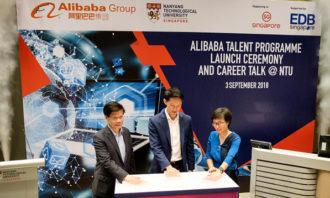Alibaba-Group-Talent-Programme-Launch-NTU-Singapore