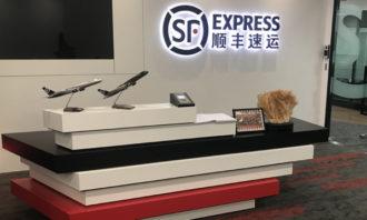Priya-Feb-2019-SF-Express-Spacial-Awareness-lead-image-provided-copy