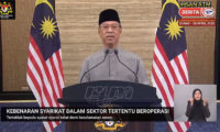 Priya-Apr-2020-PM-Muhyiddin-speech-screengrab-PMO-website