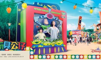 Hong Kong Disneyland Summer Playtime Campaign 2014-Toy-Story