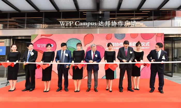 WPP MARKETING MAGAZINE HONG KONG CHINA