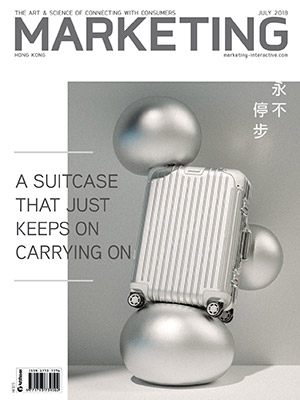 Marketing magazine Hong Kong, July 2018