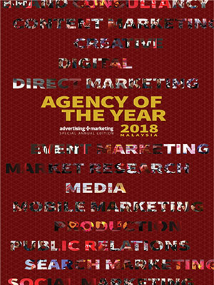 Advertising + Marketing magazine Malaysia, AOTY  2018