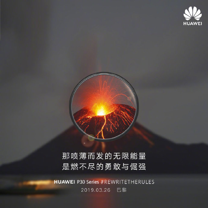 Huawei P30 Pro super zoom ability shown in new images
