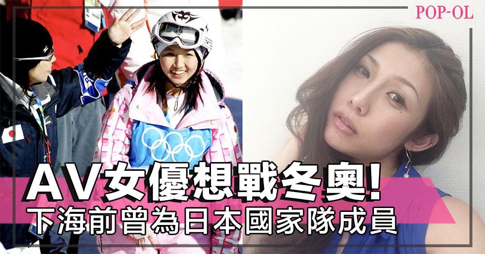天才少女的傳奇人生!30歲今井夢露特訓4日贏現役選手~曾為叫鴨花光積蓄,10次自殺未遂!